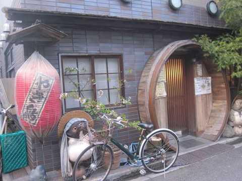 浅草「㐂美松」.jpg