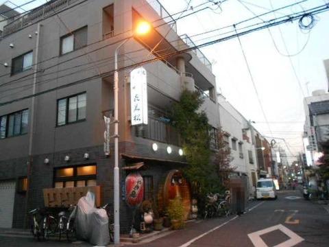 浅草「㐂美松」2.jpg